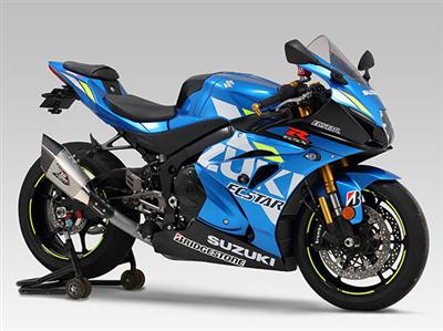 Slip-on R-11Sq GSX-R1000 L7 17-